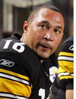 Pittsburgh Steelers quarterback Charlie Batch. Click image to expand.