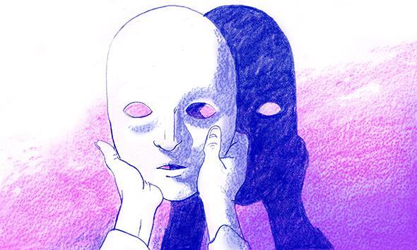 Your Face in Mine Illo.