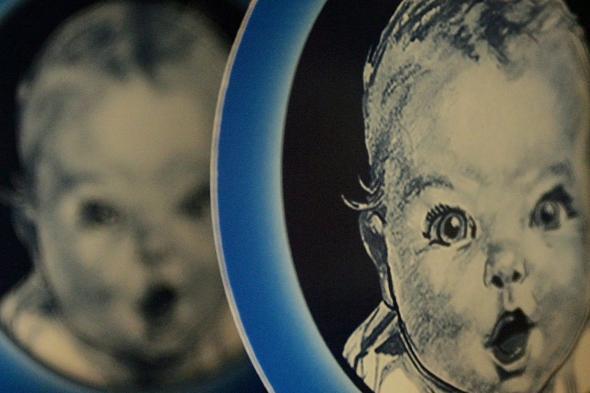Gerber baby food