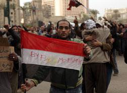 An Egyptian anti-government demonstrator. Click image to expand.
