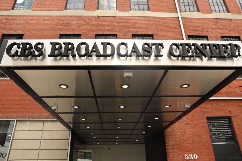 CBS's building exterior.