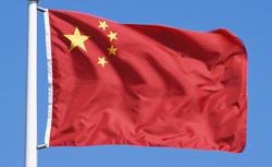 China's flag. Click image to expand.