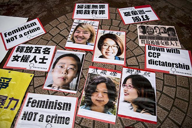 China Activist