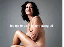 Dove ad. Click image to expand.