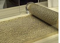 Explainer: How They Read Those Ruined Papyri