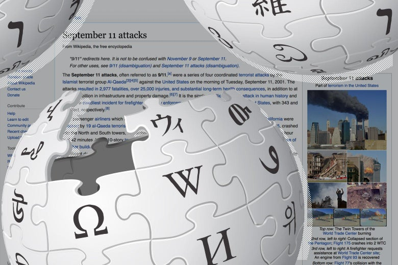The Wikipedia logo repeated over the Wikipedia page for Sept. 11.