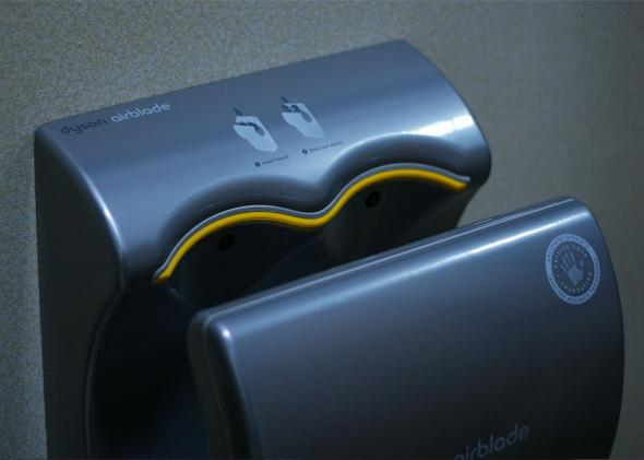 Dyson Airblade.