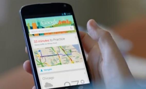 Google Now - Nexus 4 ad