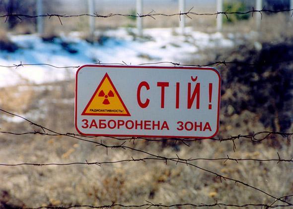 Simon Buck: The Babushkas of Chernobyl
