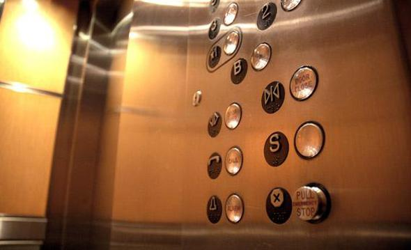Elevator S button: What does it do?