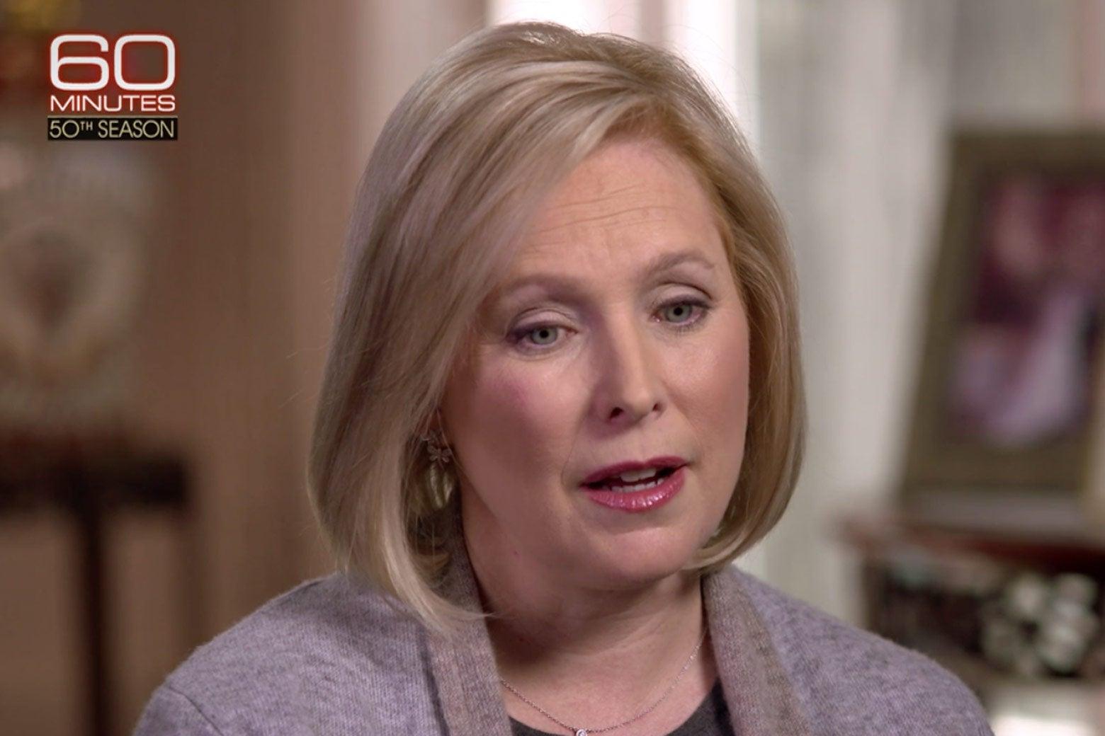 A screenshot close-up of Kirsten Gillibrand on 60 Minutes.