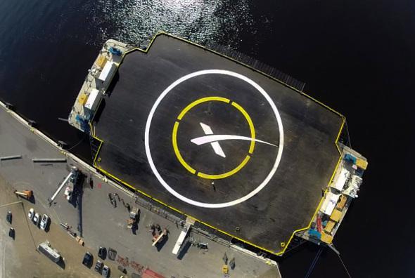 SpaceX platform