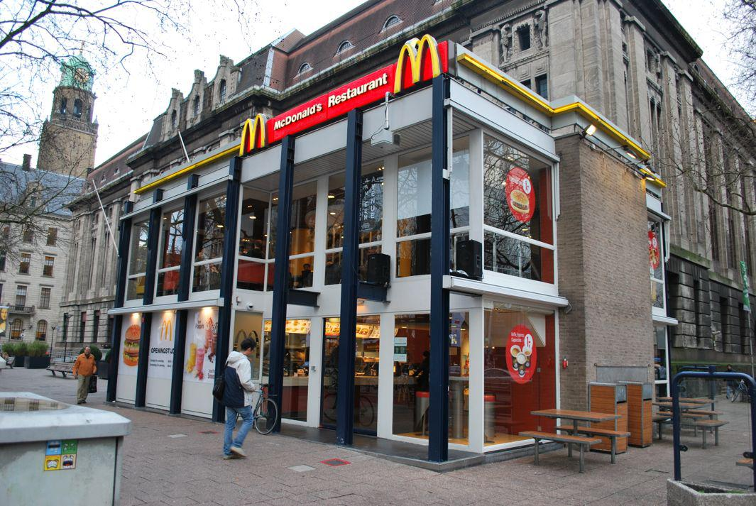 Mei_McDonalds_old situation_2