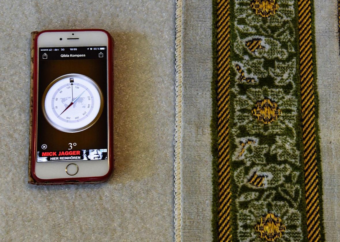 A 'Qibla Compass' app