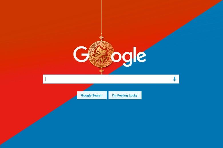 Google China.