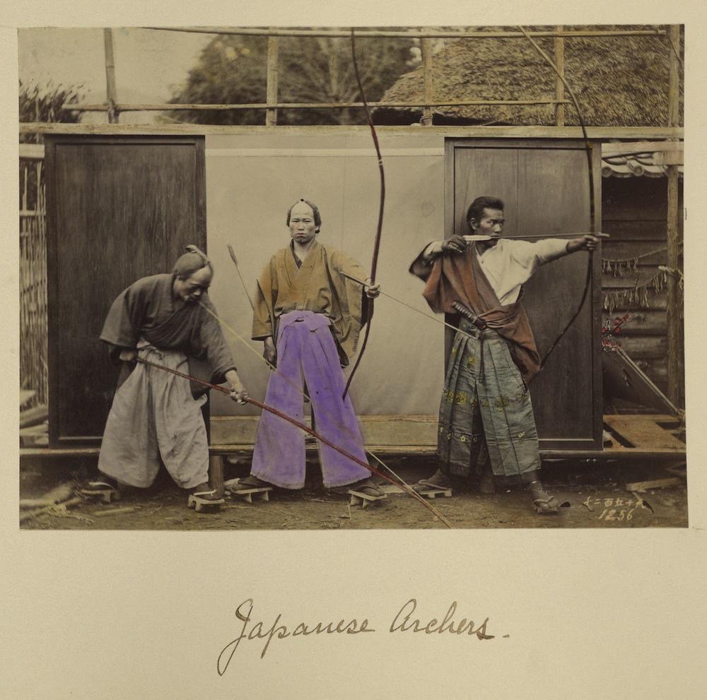 Japanese Archers