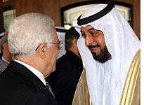 United Arab Emirates President Sheikh Khalifa bin Zayed al-Nahayan. Click image to expand.