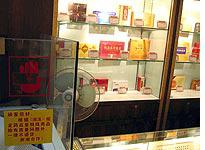 Herbal remedies on display at Tongretang, a famous Beijing dispensary          open since 1669. Click image to expand.