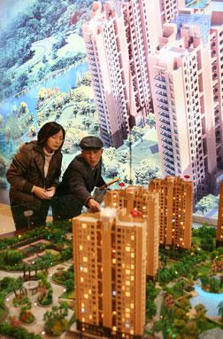 Chinese real estate models.