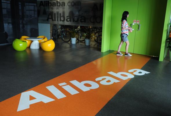 A Chinese Alibaba employee.