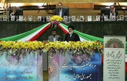 Iranian President Mahmoud Ahmadinejad takes his oath. Click image to expand.