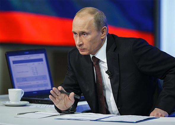Vladimir Putin, Laptop, Tea Cup