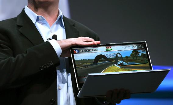 A prototype of a new Fourth-Generation Intel Ultrabook