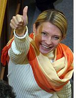 Tymoshenko: Most Wanted?