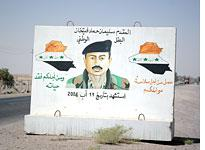 A memorial mural to Lt. Col. Suleiman, killed in August 2004, in Fallujah. Click image to expand.