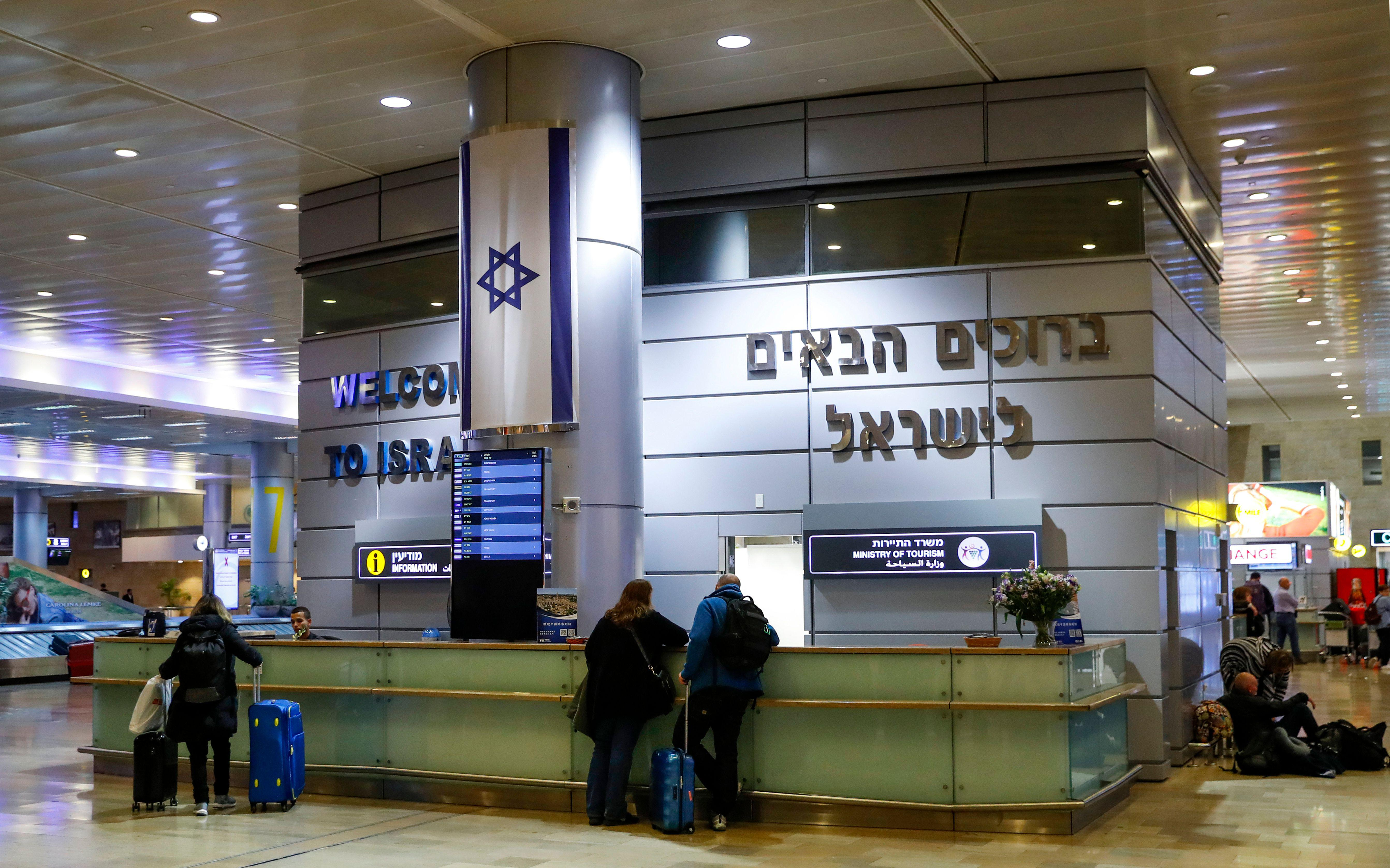 Booths for the Israeli Information and Tourism ministers at Ben-Gurion Airport