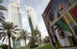 Dubai towers. Click image to expand.