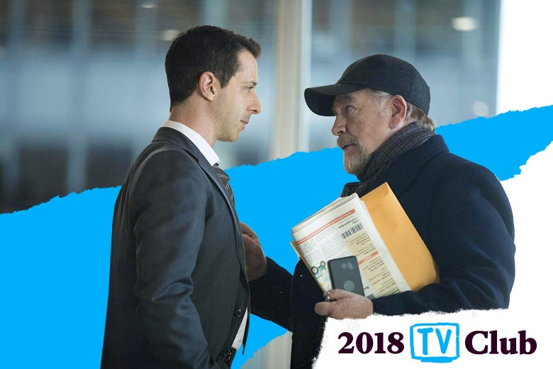 A still from Succession.