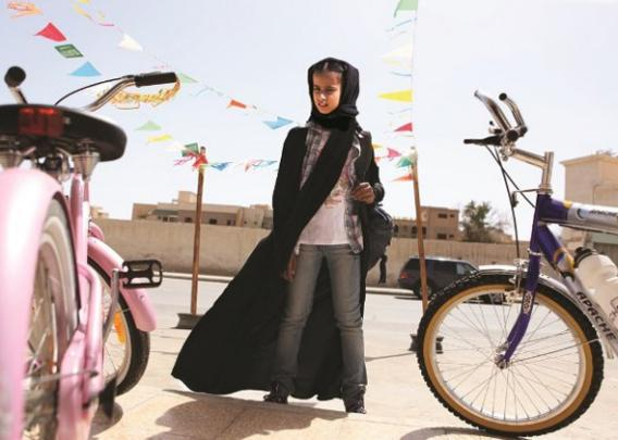 Wadjda, directed by Haifaa Al-Mansour, reviewed.