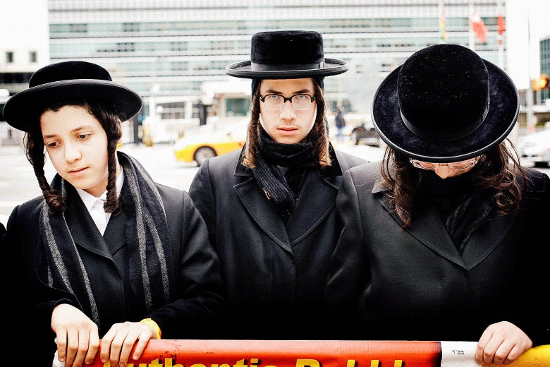Orthodox Jews in front of the United Nations headquarters in New York City.