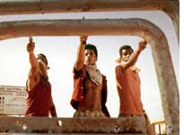 The young killers of City of God