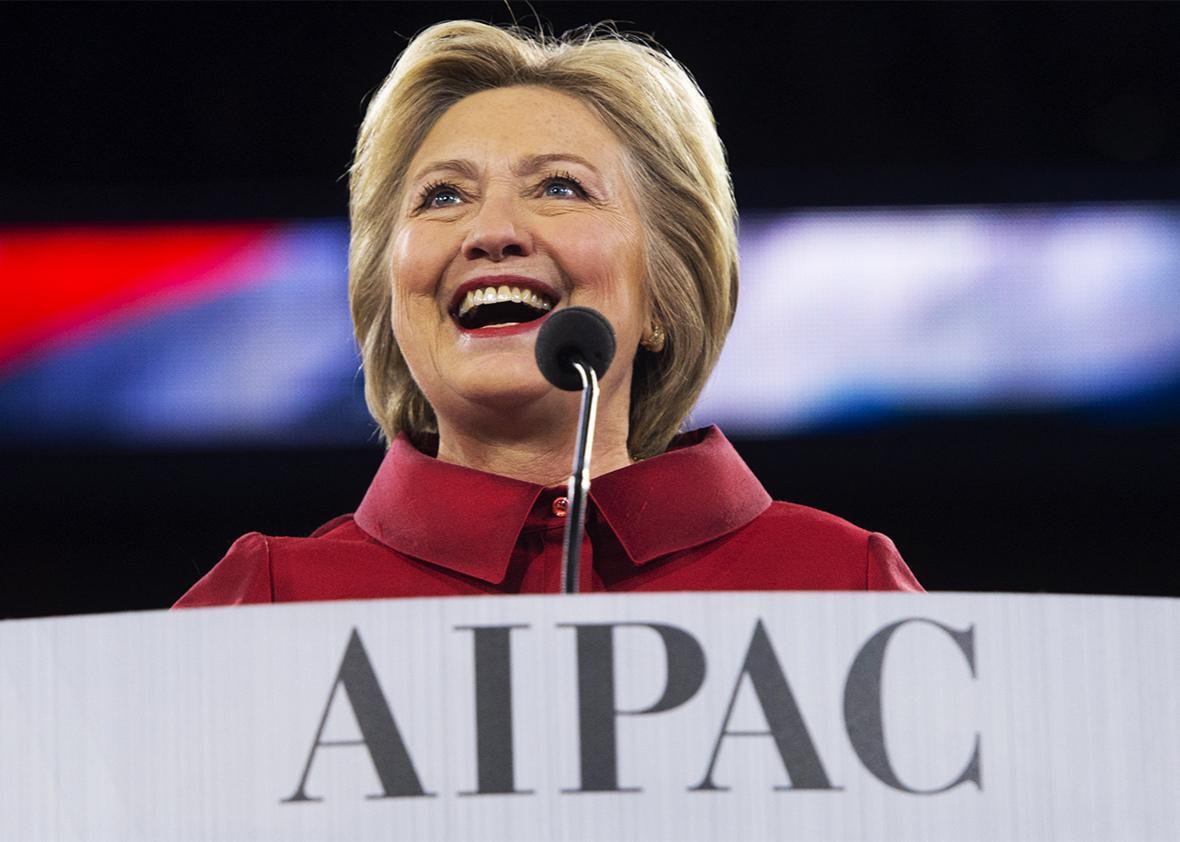 Hillary Clinton aipac.
