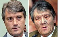 Yuschenko's extreme makeover
