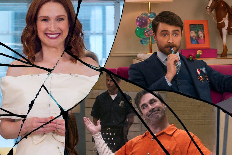 A cracked mirror shows pictures of Ellie Kemper smiling, Daniel Radcliffe brushing his teeth, and Jon Hamm raising his arm.