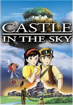 Cover for English-language DVD version of Castle in the Sky