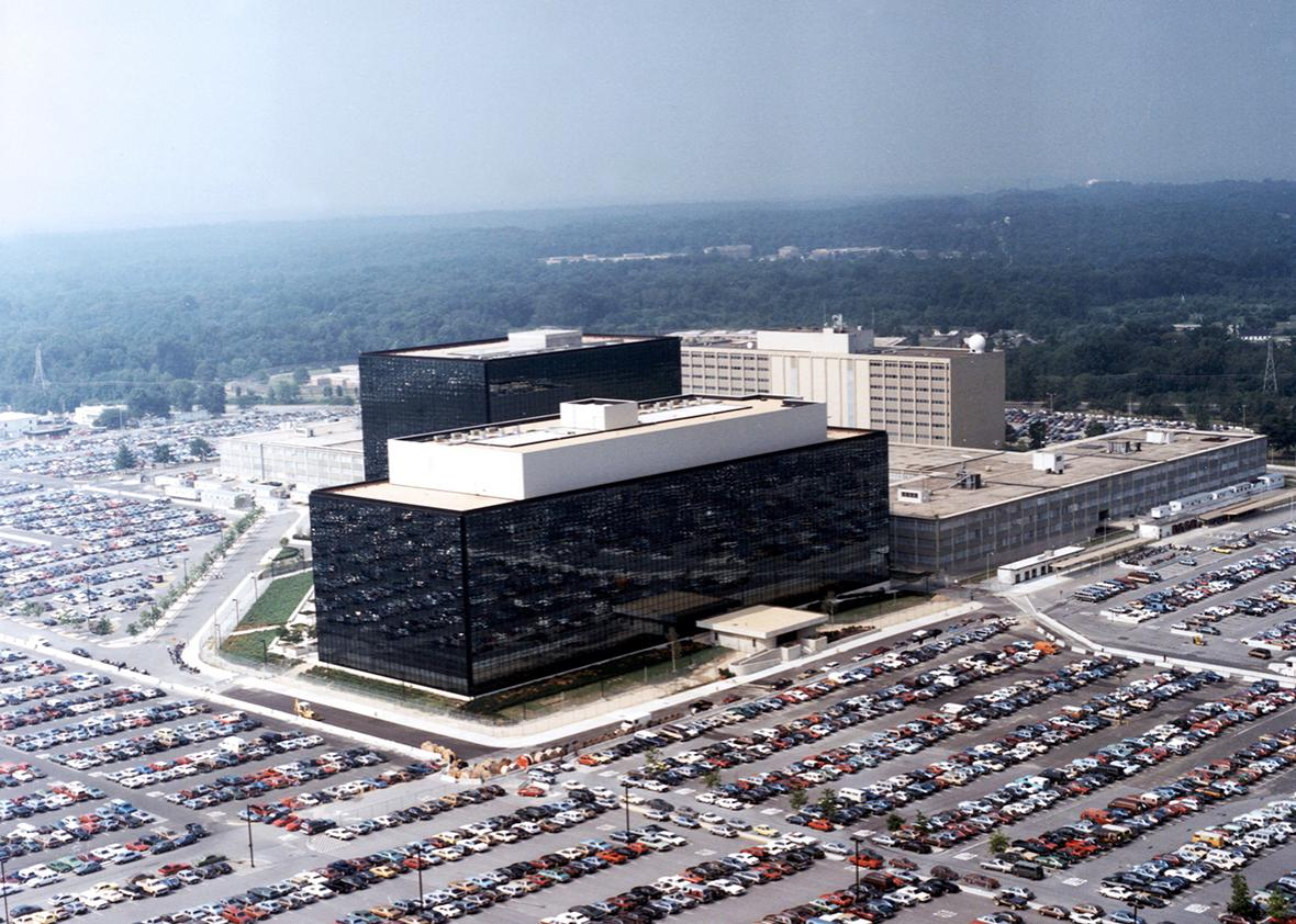 This undated photo provided by the National Security Agency shows its headquarters in Fort Meade, Maryland.
