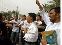 Shiite protest