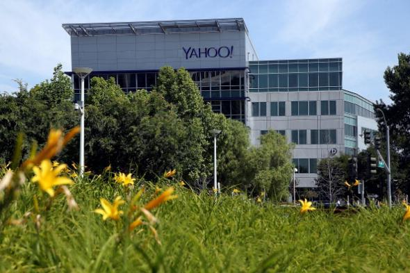 Yahoo gave the government access to all incoming email