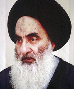 Ayatollah Ali Sistani. Click image to expand.