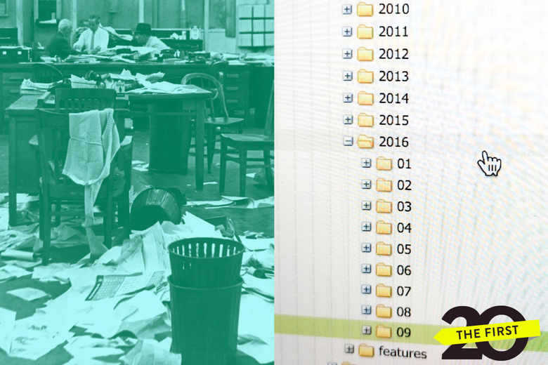 screenshot of computer desktop showing nested folders by year and month