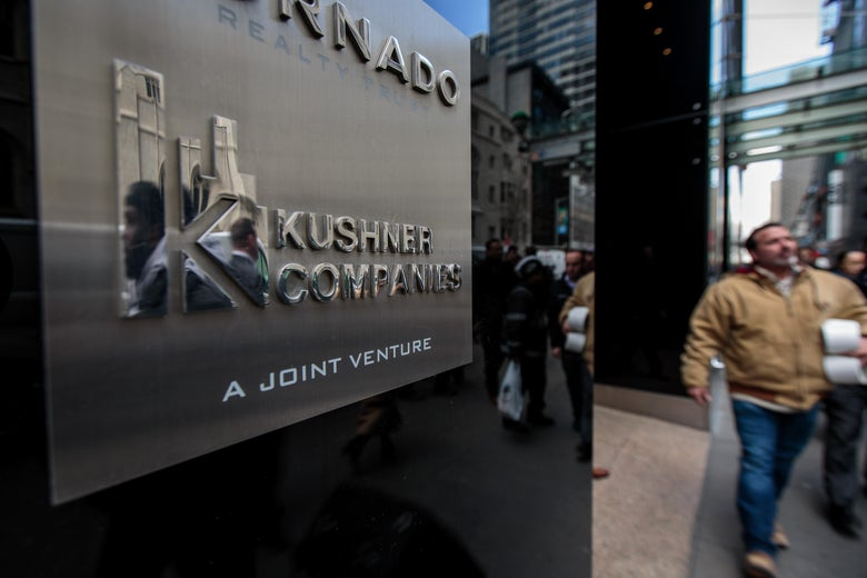A Kushner Companies logo is visible near an entrance to the Kushner Companies' flagship property 666 Fifth Avenue in Midtown Manhattan, March 6, 2018 in New York City.