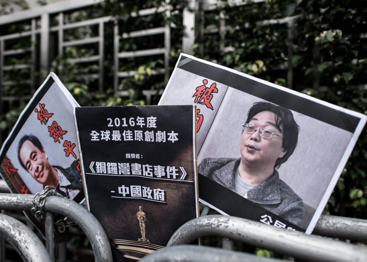 Chinese dissidents are being abducted outside China