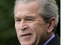 President Bush. Click image to expand.