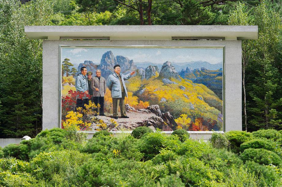 Painting of Kim Jong-Il at Mt. Chilbo.