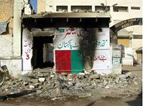 The burned-out offices of the Muttahida Quami Movement          Click image to expand.