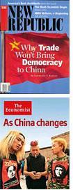 New Republic and Economist